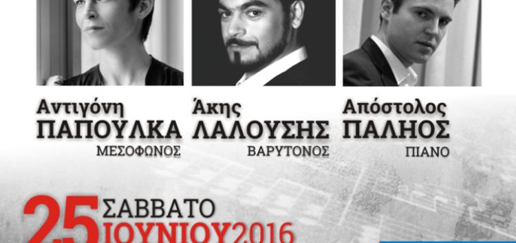 Βραδιά όπερας στον «Αριστοτέλη»