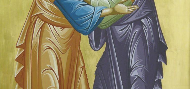 Η εικόνα του Ασπασμού των Αγίων Αποστόλων Πέτρου και Παύλου – Σύμβολο ειρήνης και καταλλαγής