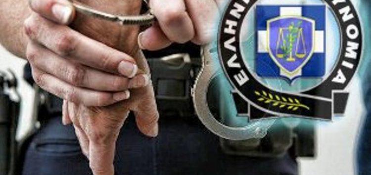 Σύλληψη αλλοδαπού σε βάρος του οποίου εκκρεμούσε Ευρωπαϊκό Ένταλμα Σύλληψης