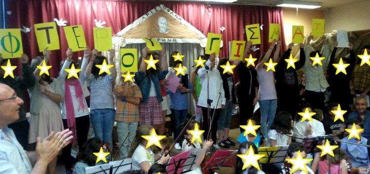 «Φτερουγίσματα» στη γιορτή λήξης του σχολικού έτους στο 6ο δημοτικό σχολείο Φλώρινας
