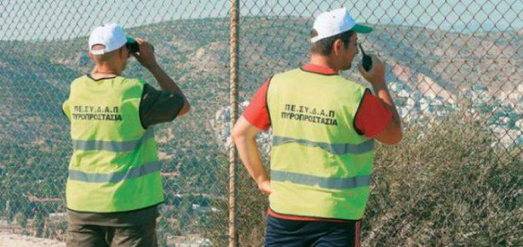 Προσλήψεις για την πυροπροστασία στο δήμο Αμυνταίου