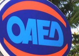 Διευκρινήσεις από την ΕΠΑΣ ΟΑΕΔ Φλώρινας για την αναστολή λειτουργίας της εκπαιδευτικών δομών