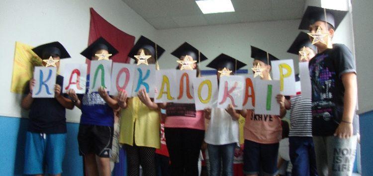 Γιορτή λήξης του σχολικού έτους του δημοτικού σχολείου Ιτιάς