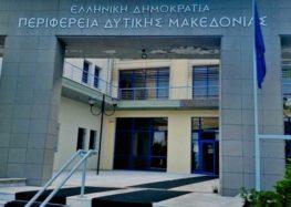 Για την απολιγνιτοποίηση θα συνεδριάσει το περιφερειακό συμβούλιο
