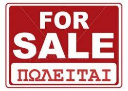Πωλείται οροφοδιαμέρισμα