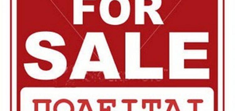 Πωλείται διώροφη μονοκατοικία στο Τρίγωνο Πρεσπών