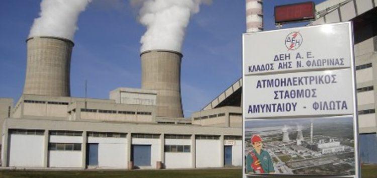 Τριπλό ενδιαφέρον για το Αμύνταιο – Από «σαπάκι» γίνεται «πολύφερνη νύφη» για βιομηχανίες και ηλεκτροπαραγωγούς