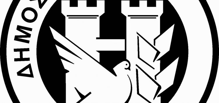 Πρόσκληση για τη συγκρότηση της δημοτικής επιτροπής διαβούλευσης δήμου Φλώρινας