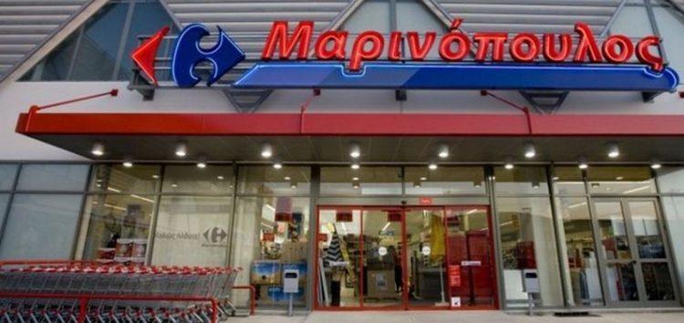 Καμιά θυσία των δικαιωμάτων των εργαζομένων στα Σ/Μ Μαρινόπουλος