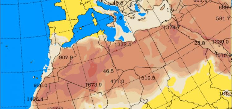 Αυξημένες συγκεντρώσεις αιωρούμενων σωματιδίων στη Δυτική Μακεδονία