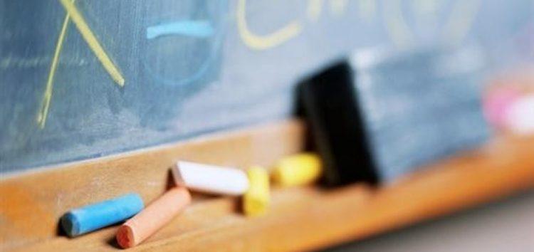 Αλλαγές σε σχολικές μονάδες της πρωτοβάθμιας εκπαίδευσης