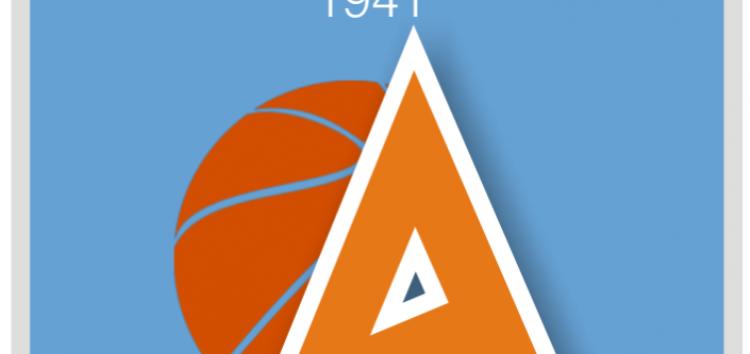 Έναρξη εγγραφών στην ακαδημία καλαθοσφαίρισης του Φ.Σ.Φ. «Ο Αριστοτέλης»