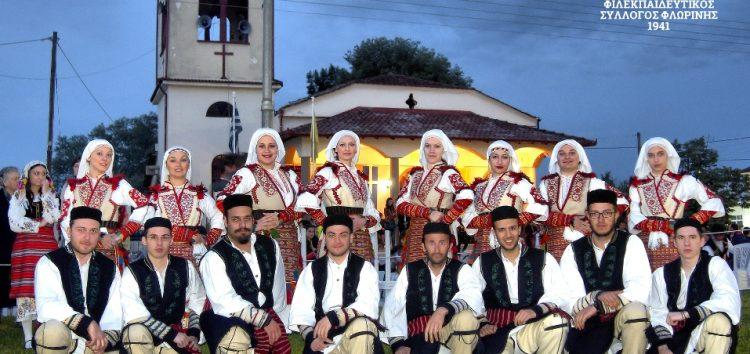 Το χορευτικό του «Αριστοτέλη» σε Φεστιβάλ Παραδοσιακών Χορών στην Αλόννησο
