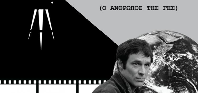 Θερινό cinema από την Αγωνιστική Πρωτοβουλία Πολιτών Φλώρινας