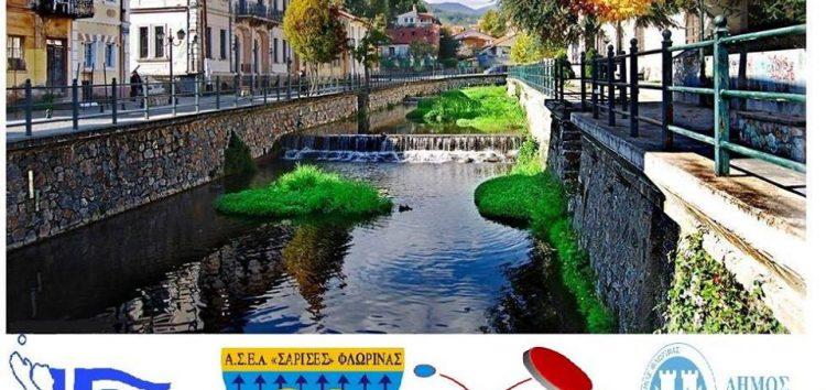 Το Σαββατοκύριακο το 2nd Table Tennis Festival Florina