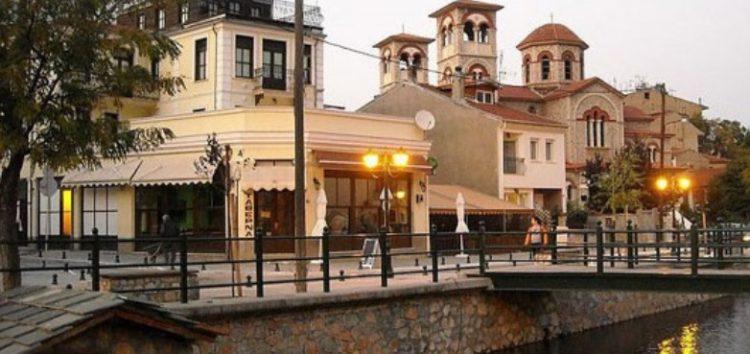 Αφιέρωμα στο δήμο Φλώρινας και στη χλωρίδα των Πρεσπών (video)