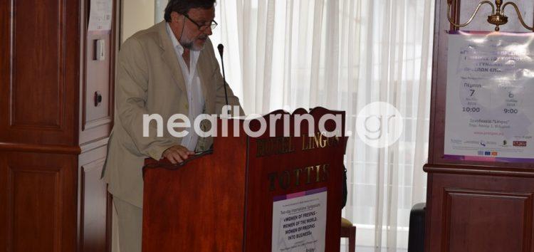 Χαιρετισμός του βουλευτή Κ. Σέλτσα στο Διεθνές Συμπόσιο για τη γυναικεία επιχειρηματικότητα στην περιοχή των Πρεσπών