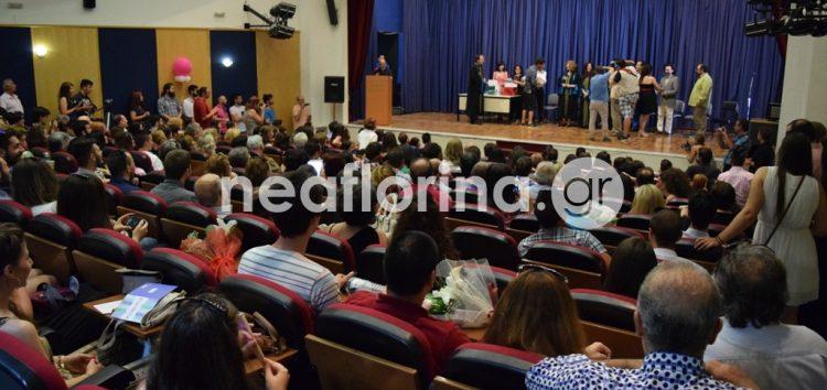 Ορκωμοσία αποφοίτων του τμήματος Εικαστικών και Εφαρμοσμένων Τεχνών (video-pics)