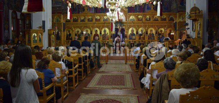 Η Φλώρινα γιορτάζει την Αγία Παρασκευή (pics)