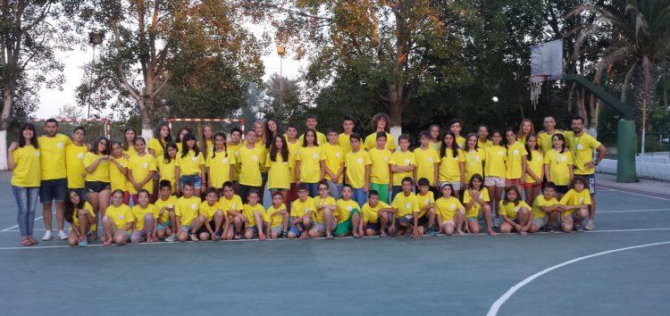 Το 6ο Summer Camp του Α.Ο.Φ.