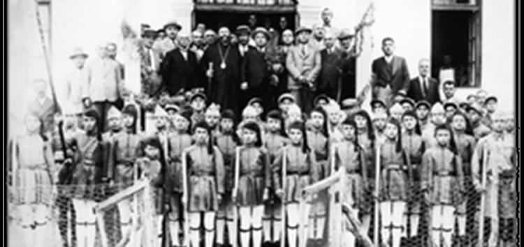 Τα πρακτικά του Α' Συνεδρίου Ιστορίας Δυτικής Μακεδονίας