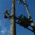 Διακοπή ηλεκτροδότησης σε Λεβαία και Φιλώτα