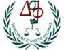 Ψήφισμα του Δικηγορικού Συλλόγου Φλώρινας ενάντια στις ρυθμίσεις θεμάτων εργασίας που προωθεί το Νομοσχέδιο του Υπουργείου Εργασίας