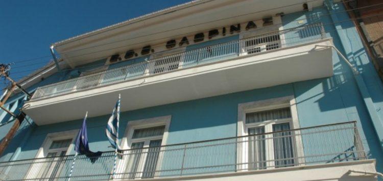 Προτάσεις και αιτήματα μελών θα δεχτεί ο πρόεδρος του Επιμελητηρίου Φλώρινας