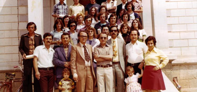 Οι πρώτοι απόφοιτοι της Μέσης Τεχνικής Σχολής Φλώρινας το 1975