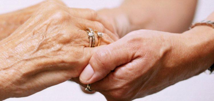 Πρόσκληση υποβολής προτάσεων για τη συνέχιση λειτουργίας των Κέντρων Ημερήσιας Φροντίδας Ηλικιωμένων στη Δυτική Μακεδονία