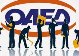 Οριστικά αποτελέσματα για 24.251 θέσεις πλήρους απασχόλησης του Προγράμματος Κοινωφελούς Χαρακτήρα