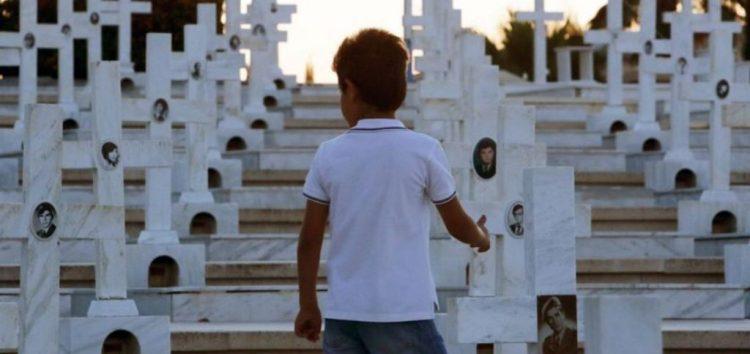 Μνημόσυνο υπέρ των πεσόντων για την ελευθερία της Κύπρου