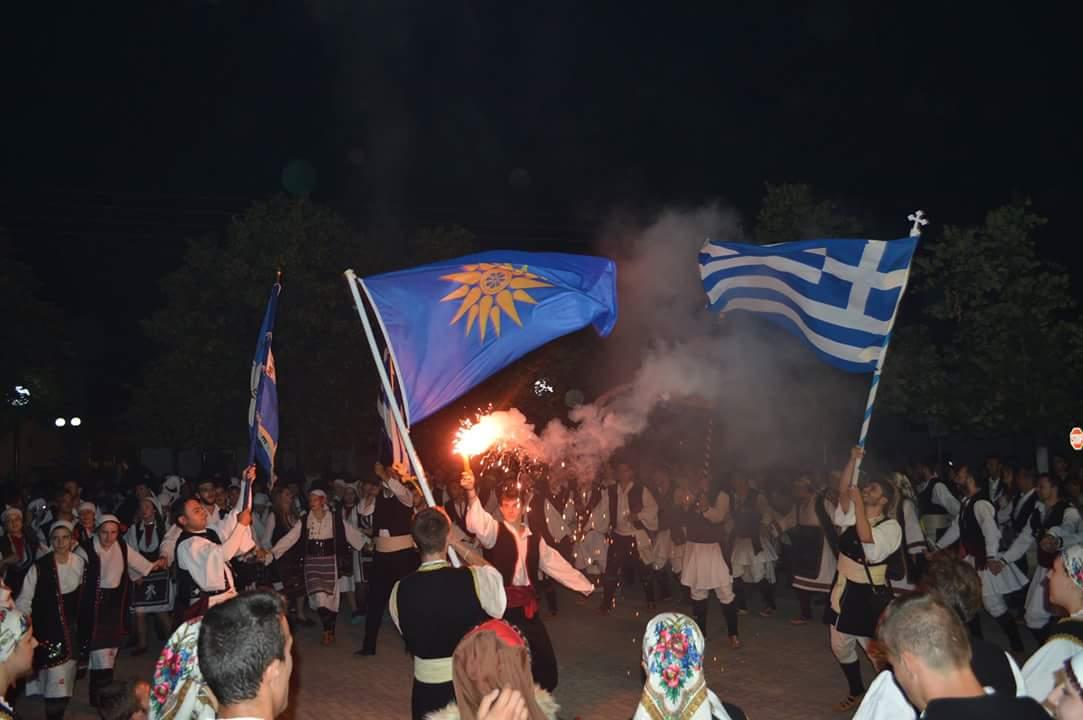Αποτέλεσμα εικόνας για Παμμακεδονικο αντάμωμα