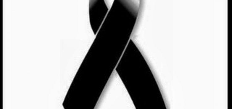 Ψήφισμα του Συνδέσμου Διαιτητών Φλώρινας για την απώλεια του Γιώργου Μπαρδάκα