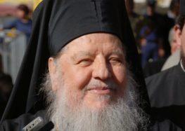 Ευχές φορέων και συλλόγων για τα ονομαστήρια του Μητροπολίτη Φλωρίνης, Πρεσπών και Εορδαίας κ.κ. Θεοκλήτου