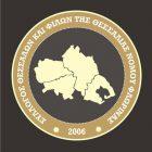 Συγχαρητήριο του Συλλόγου Θεσσαλών για τους επιτυχόντες των εισαγωγικών εξετάσεων
