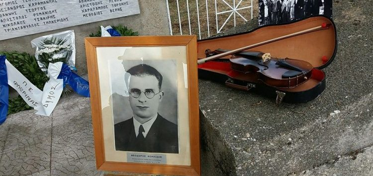 Το μνημόσυνο για τους 15 απαγχονισθέντες της Κλαδοράχης το 1943