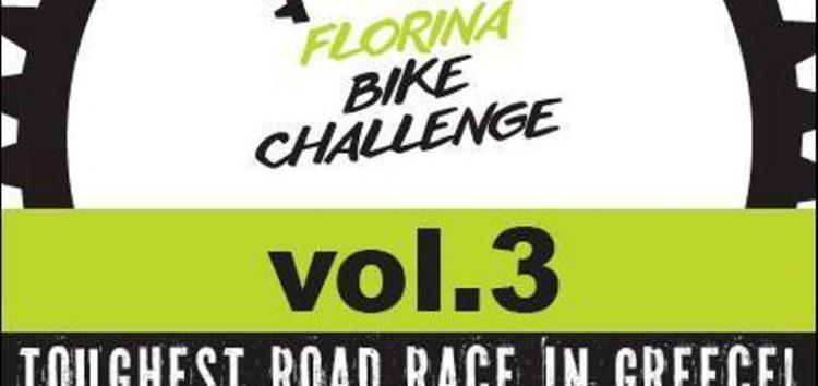 Το promo video του 3ου Florina Bike Challenge