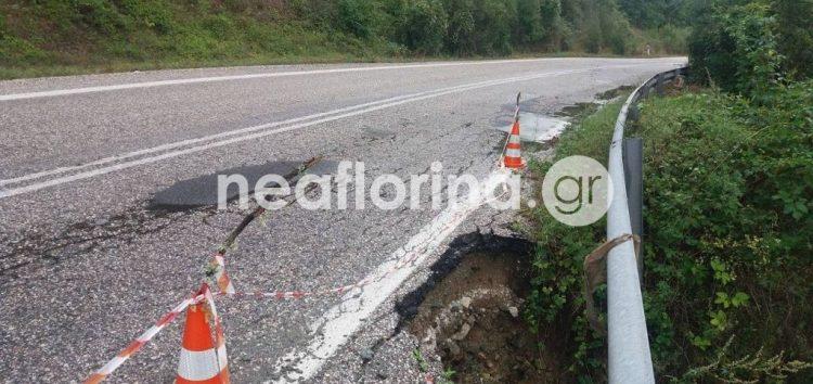 Επικίνδυνη τρύπα στο δρόμο Φλώρινας – Καστοριάς (pics)
