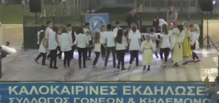 Ολοκληρώθηκαν οι καλοκαιρινές ψυχαγωγικές εκδηλώσεις του συλλόγου γονέων και κηδεμόνων του δημοτικού σχολείου Μελίτης (video)