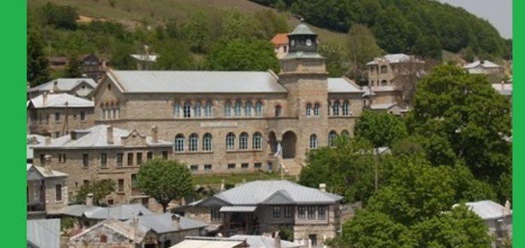 Νυμφαίο, ένα βλάχικο χωριό μέσα στα 10 ομορφότερα της Ευρώπης