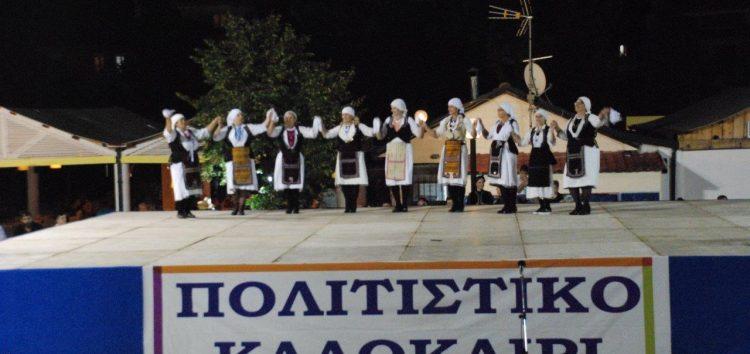 Ξεκίνησαν οι εκδηλώσεις «Πολιτιστικό Καλοκαίρι» του δήμου Φλώρινας (video, pics)