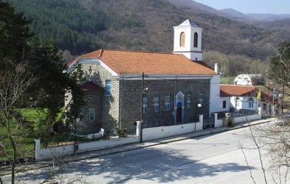 Αγρυπνία στον Ιερό Ναό Αγίου Νικολάου Φλώρινας