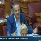 Σύγκρουση Γιάννη Αντωνιάδη – Νίκου Φίλη στην Επιτροπή Μορφωτικών Υποθέσεων της Βουλής (video)