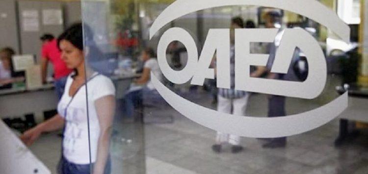 Αναρτήθηκαν τα αποτελέσματα της β' φάσης της Κοινωφελούς Εργασίας ΟΑΕΔ