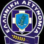 Εορτασμός της «Ημέρας της Ελληνικής Αστυνομίας» και του Προστάτη του Σώματος, Μεγαλομάρτυρα Αγίου Αρτεμίου