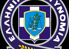Τρισάγιο υπέρ των πεσόντων αστυνομικών