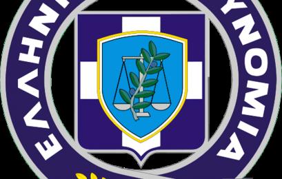 Συγχαρητήρια επιστολή της Ένωσης Αστυνομικών Υπαλλήλων Φλώρινας
