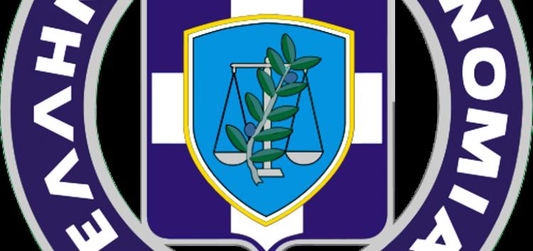 Ευχαριστήριο της Ένωσης Αστυνομικών Υπαλλήλων Φλώρινας