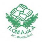 Γενική Συνέλευση της ΠΟΑμεΑ Δυτικής Μακεδονίας